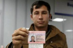 Сотрудник Узбекистана С Патентом Налогообложение