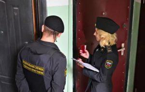 Могут ли приставы арестовать имущество если исполнительное производство закрыто
