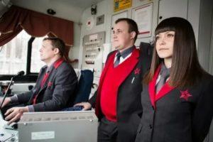 Какие льготы ждут пассажиров на ржд в 2020 году