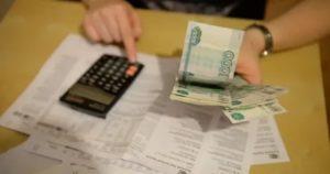 Ставропольский Край Коммунальных Услуг Многодетным