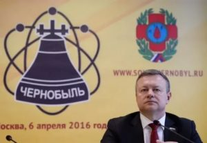 Форум чернобыльцев россии действующий 2020