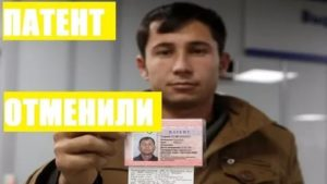 Принять На Работу Гражданина Узбекистана В 2020 Году Документы