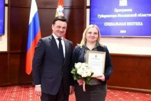 Социальная Ипотека В Московской Области В 2020 Году Для Врачей Подробночтт