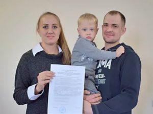 Льготы для молодой семьи с детьми в орловской области
