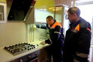 Проверка Газового Оборудования Платная Или Нет