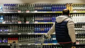 Часы Продажи Алкоголя В Ленинградской Области 2020