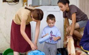 Как получить статус малоимущей семьи в тульской области