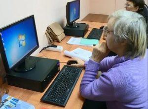 Пенсионер с большим трудовым стажем льготы в пермском крае