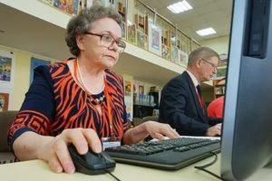 Что Изменится Для Работающих Пенсионеров В 2020 Году