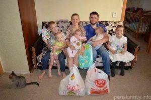 Малообеспеченная семья 2020 льготы в садик