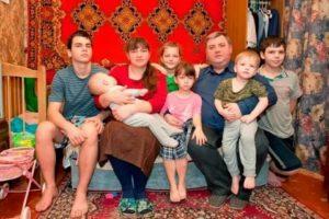 Субсидии многодетным семьям в 2020 году в тамбове