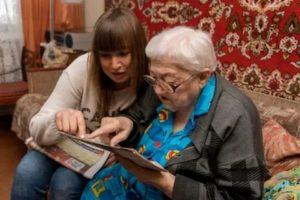 Льготы Пенсионерам Достигшим 80 Летнего Возраста