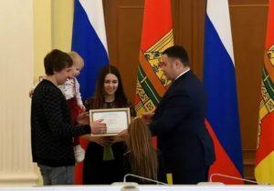 Субсидии молодой семье от государства 2020 в липецкой области