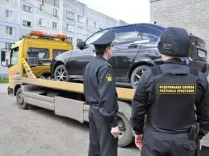 Судебная практика по аресту автомобиля судебными приставами