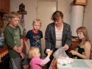 Субсидии многодетным владимирская область 2020
