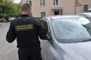 Продажа арестованной техники судебными приставами