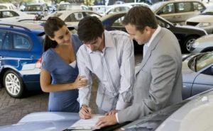 Продажа машины после развода