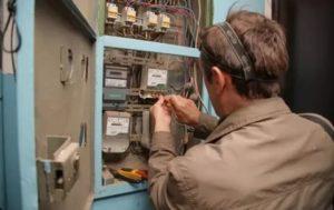 Штраф За Воровство Электроэнергии 2020