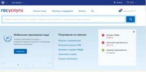 Узнать задолжн по кварт по коду банк москвы
