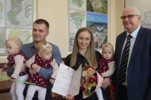 Многодетным семьям вместо земли могут выдавать в краснодарском крае 2020