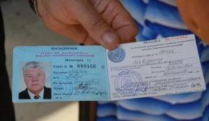 Как получить чернобыльское удостоверение в россии