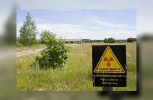 Льготы жителям чернобыльской зоны тульской области
