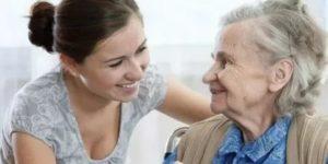 Что Лучше Оформить Над Пожелым Человеком Старше 80