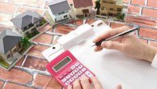 Налог объект капитального строительств в 2020 году