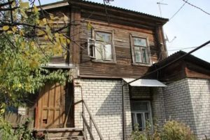 Список Аварийных Домов В Рязанской