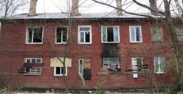 Снос Аварийного Жилья В 2020 Году Петрозаводск