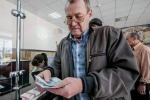 Льготы Пенсионерам В Тверской Области В 2020 Году