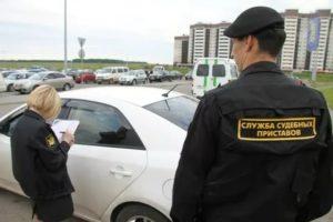 Арест Автомобиля Судебными Приставами От Какой Суммы Долга