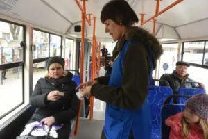 Льготы На Проезд Пенсионерам В 2020 Году В Общественном Транспорте В Самаре