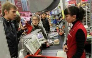 Продажа безалкогольных энергетиков с 1 января 2020 г несовершеннолетним
