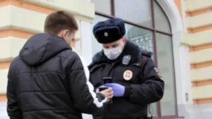 Штраф На Организацию За Нарушения Закона Тишины Нижний Новгород 2020