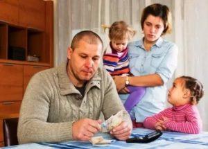 Что под собой подразумевает малоимущая семья