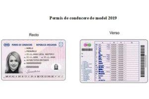 Можно ли получить бумажные водительские права в 2020 году