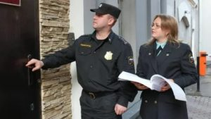 Арест Имущества Должника Судебными Приставами По Месту Жительства