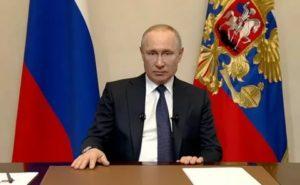 Путин О 228 Статье В 2020 Году